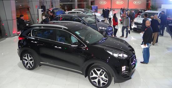 Kia Motors lança a quarta geração do Sportage